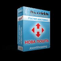 """Модуль доставки """"НОВА ПОШТА"""" для JoomShopping"""