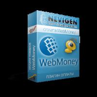плагин webmoney для joomshopping