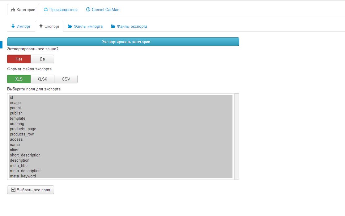 Значения Excel Имена ячеек и диапазонов в Excel