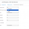 Grouping module manufacturers in alphabetical order JoomShopping