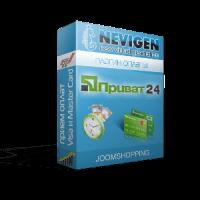 Модуль оплаты Приват24 для JoomShopping