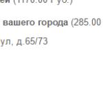 """Модуль доставки """"Boxberry"""" для JoomShopping"""