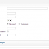 Coupon for registration in JoomShopping