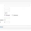 Купон за регистрацию в JoomShopping