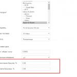 The bonus system for JoomShopping (JSBON) deposit accounts.