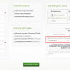 Automatic order JoomShopping with a choice of period