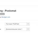 Плагин доставки через сеть постоматов PickPoint.ru