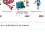 Шаблон TECHNO для JoomShopping на Uikit3