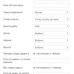 Модуль расчета стоимости доставки через Яндекс.Доставка для JoomShopping